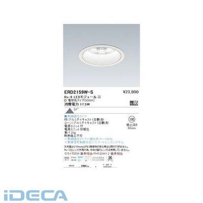 KR86588 ダウンライト/ベース/LED3000K/Rs9/無線