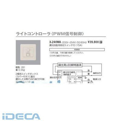 KT92289 ライトコントローラPWM信号制御200V