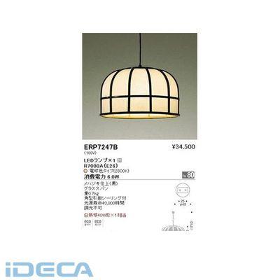 KU63899 ペンダント(和風)コード吊り引掛シ-リングタイプ