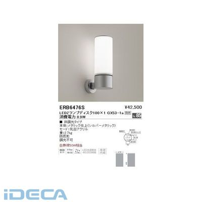 KU80359 乳白ブラケット/シルバー/Disk100