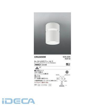 KU99704 シーリングダウンライト/ベース/LED4000K/Rs24