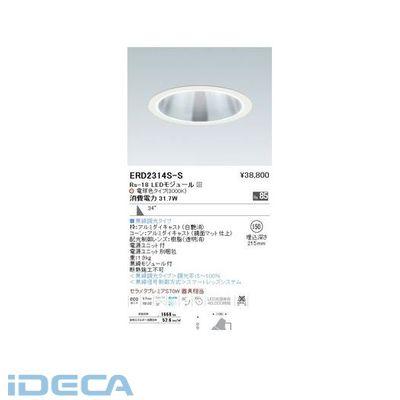 KV45962 ダウンライト/灯体可動型/LED3000K/Rs18/無線