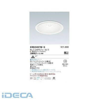 KW62269 ダウンライト/ベース/LED3000K/Rs7/無線