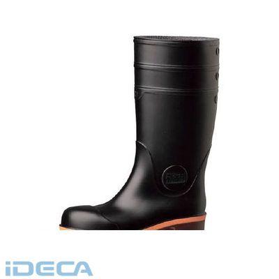 AL17068 小指保護先芯入り安全長靴22.0 21400062