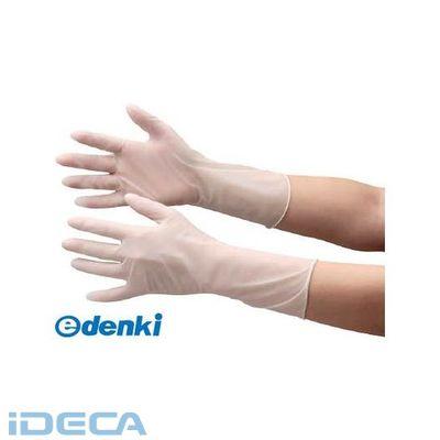DL57257 クリーンパック ニトリル使い捨て手袋 100枚入×10袋 S