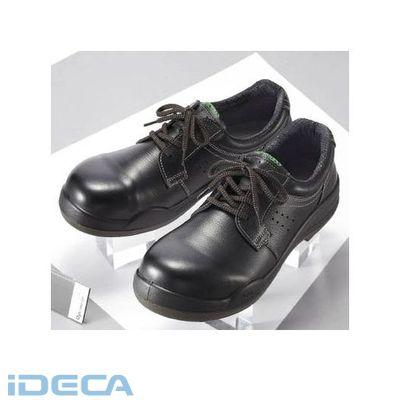 ER08734 重作業対応 小指保護樹脂先芯入り安全靴P5210 13020055