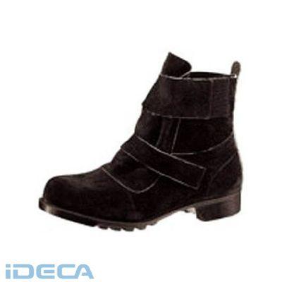 ER30490 溶接作業用安全靴 V4009 25.5CM