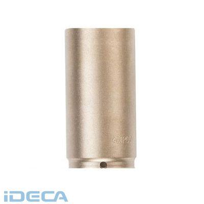 【あす楽対応】EV09544 防爆インパクトディープソケット 差込み12.7mm 対辺18mm