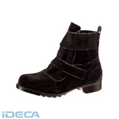 GV76059 溶接作業用安全靴 V4009 24.5CM