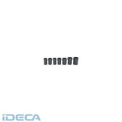 【返品送料無料】 HL96283 【ポイント10倍】:iDECA 店 ターボソケットセット 7個 1/2ドライブ-DIY・工具