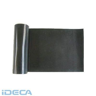 【個数:1個】HL96520 ゴム長尺 1×500mm×10m