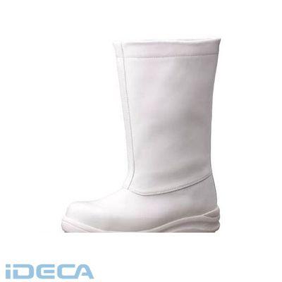 HN10792 先芯入り超耐滑作業靴 ハイグリップ ロングタイプ 28.0CM