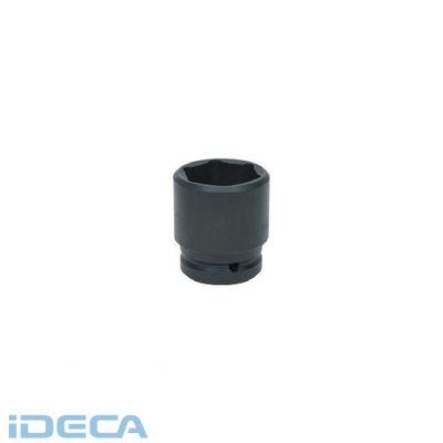 HS16814 1ドライブ ショートソケット 6角 38mm インパクト