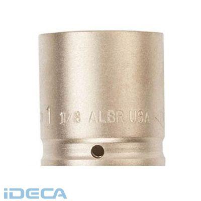 HT39839 防爆インパクトソケット 差込み12.7mm 対辺21mm
