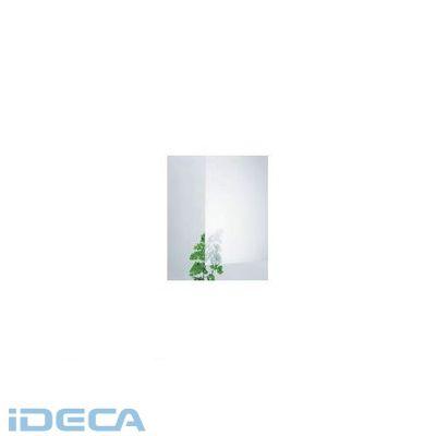 【個数:1個】JL12257 直送 代引不可・他メーカー同梱不可 光 アクリルキャスト板 乳白半透明 3X1860X930 穴ナシ