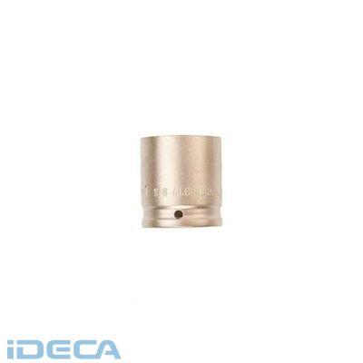 【あす楽対応】JL75269 防爆インパクトソケット 差込み12.7mm 対辺8mm