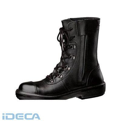 JP60688 高機能防水活動靴 RT833F防水 P-4CAP静電 25.0cm