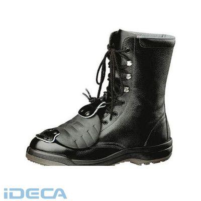 JT58128 ウレタン2層底 安全靴 長編上 CF130甲プロ