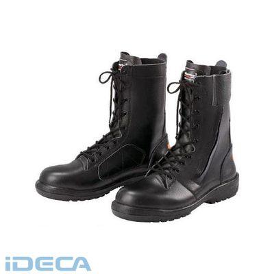 JV85111 踏抜き防止板入り ゴム2層底安全靴 RT731FSSP-4 22.0