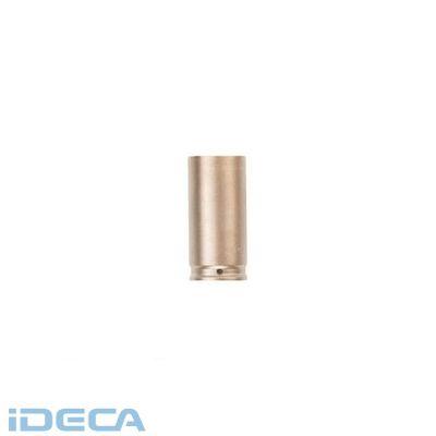【あす楽対応】KU00682 防爆インパクトディープソケット 差込み12.7mm 対辺15mm