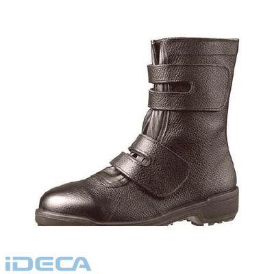 KW71038 安全長編上靴マジックタイプ 27.0cm