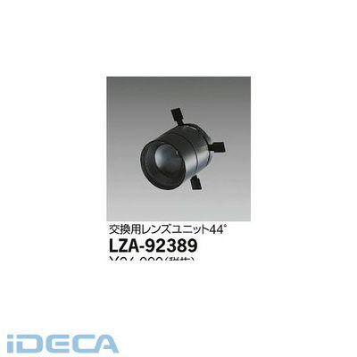 AL13652 LED部品