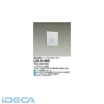 AM15060 LEDコントローラー