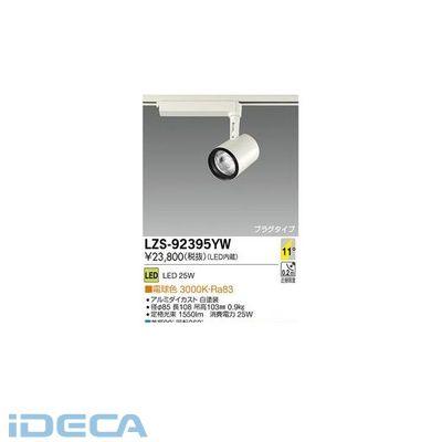 AM38851 LEDスポットライト