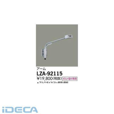AN82071 LED部品