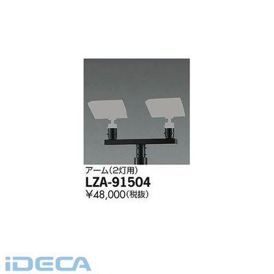 AP32775 LED部品