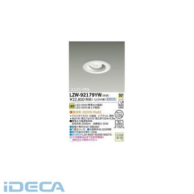 AP96817 LED屋外アウトドア