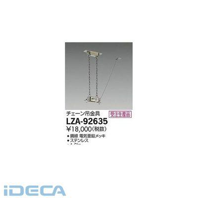 AP98378 LED部品