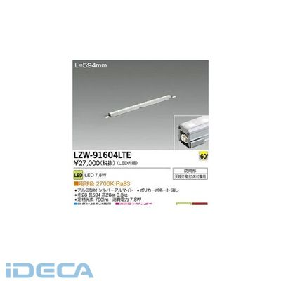 AR22169 LEDシステムライト