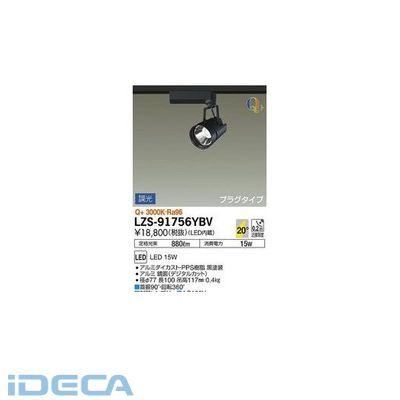 AR32622 LEDスポットライト
