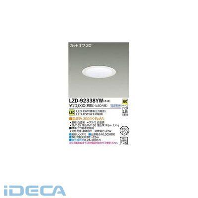 AT86142 LEDダウンライト