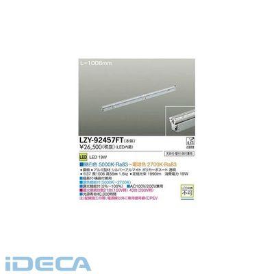AU30839 LEDシステムライト