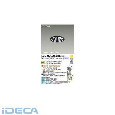 AV12902 LEDダウンライト