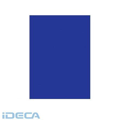 BM71916 B3いろ紙 藍 【5個入】