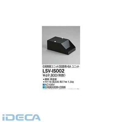 BN79691 LED部品調光器