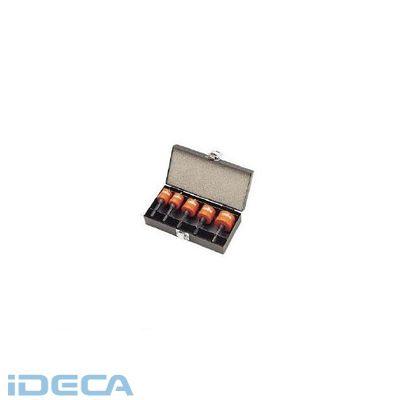 BP41853 ハイスホールソー充電 ツールボックスセットTB-30
