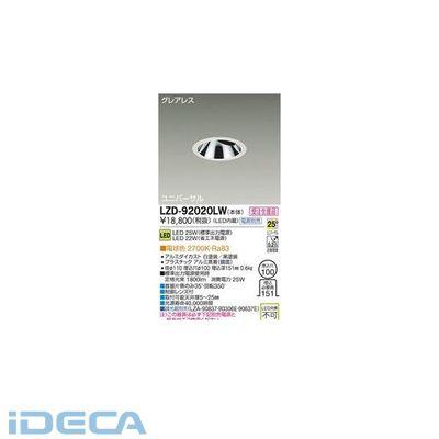 BR91399 LEDダウンライト
