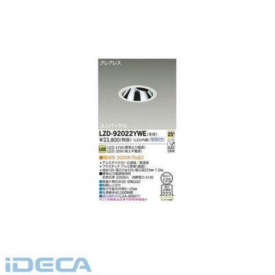 BU09114 LEDダウンライト