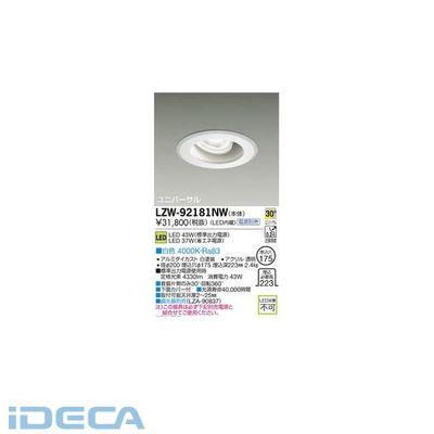 BU28459 LED屋外アウトドア
