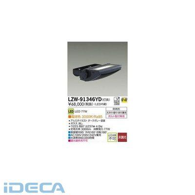 CN39945 LED屋外スポットライト