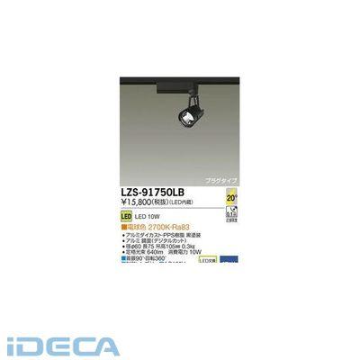 CN50398 LEDスポットライト