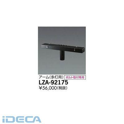 CN66858 LED部品