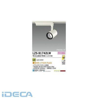CR93465 LEDスポットライト
