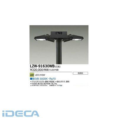 CT24671 LED灯具