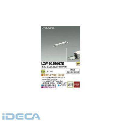 CT50023 LEDシステムライト