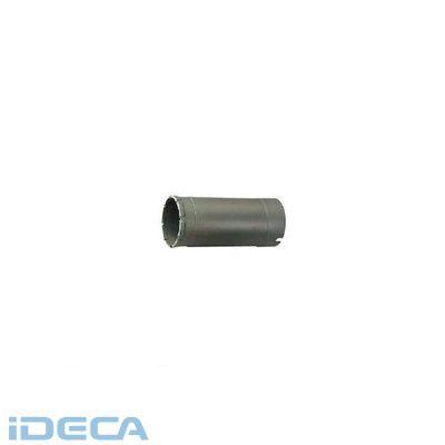 CU49927 UR21 複合材用110mm ボディ